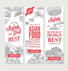 Sketch asian food vertical banners vector