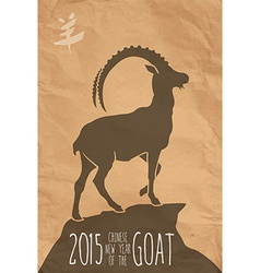 Chinese New Year of the Goat 2015 poster vector image vector image