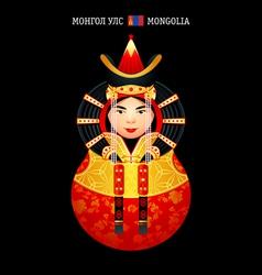 Matryoshka Mongolia vector image