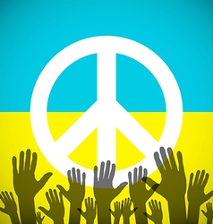Freedom national symbol of the ukraine vector