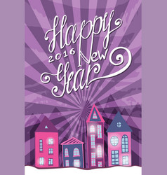 Happy new year party poster with cute houses vector