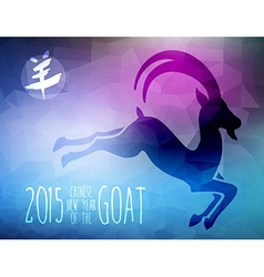 New Year of the Goat 2015 triangle vector image vector image