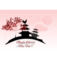 Holiday greeting postcard to chinese new year vector