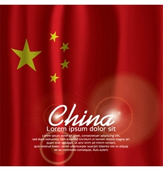 China Flag Curtain vector image