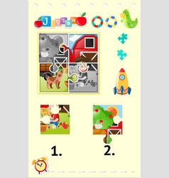 jigsaw puzzle game with boy planting tree vector image vector image