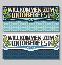 Banners for oktoberfest vector