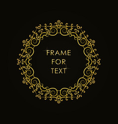 Refined round frame with space for text vector