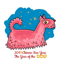 cute dog year greeting card material 2018 vector image