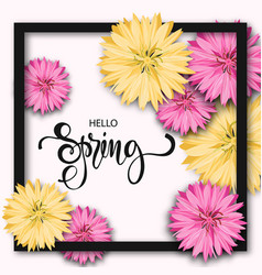spring background with beautiful flowers greeting vector image vector image