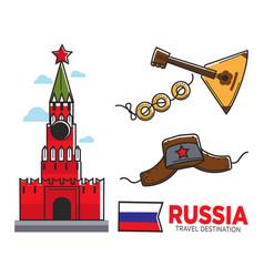 russian travel symbols set vector image