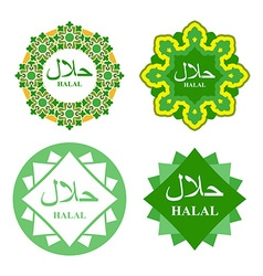 Logo label for production of halal set of icons vector