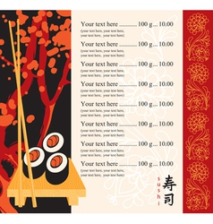 menu for sushi vector image vector image