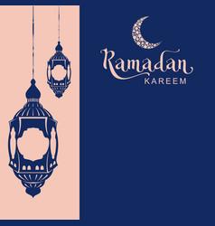 ramadan kareem template greeting card lettering vector image