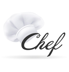 photorealistic modern white chef hat cooks hat vector image vector image