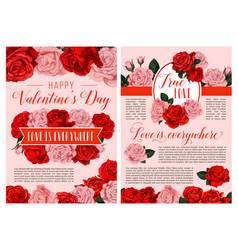 valentine day holiday greeting card vector image