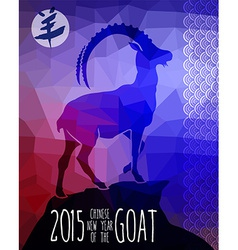 Colorful triangle chinese new year of the goat vector