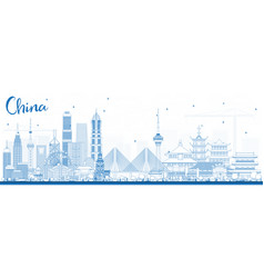 outline china city skyline famous landmarks in vector image vector image
