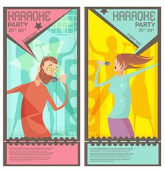 Karaoke party tickets vector