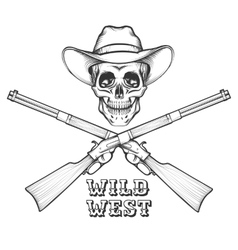 The skull with rifles vector