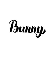 Bunny handwritten calligraphy vector