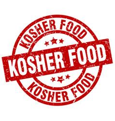 Kosher food round red grunge stamp vector