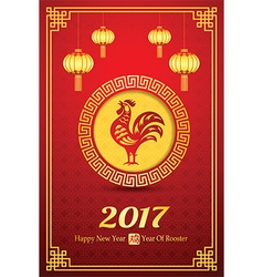 chinese new year 2017 6 vector image