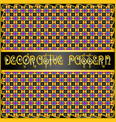 decorative geometric colorful pattern vector image vector image