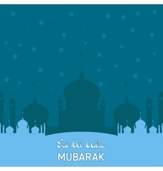 Flat of eid ka chand mubarak vector
