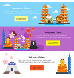 welcome to taiwan template for web banner vector image vector image