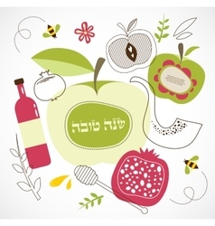 Rosh hashanah -jewish holiday traditional vector