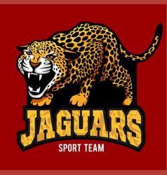 Jaguar mascot - emblem for sport team vector
