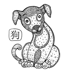 Chinese zodiac animal astrological sign dog vector