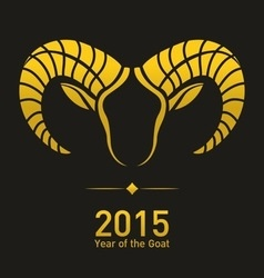 Holidays Happy New Year 2015 year of the goat vector image vector image