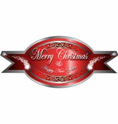 Christmas greetings sticker vector