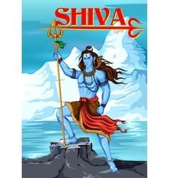 Lord Shiva Indian God of Hindu vector image