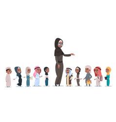 Arab children pupils with female teacher muslim vector