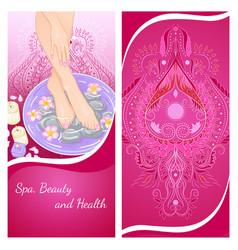 foot bath flyer vector image vector image