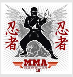 Ninja warrior fighter - mixed martial art vector