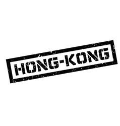 Hong-Kong rubber stamp vector image