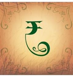 Rupee Symbol in Vintage Style vector image vector image