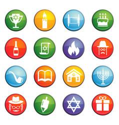 Hannukah icon set vector