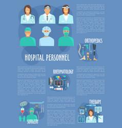 Medical hospital personnel doctors vector