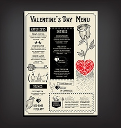 Valentine party invitation restaurant Food flyer vector image