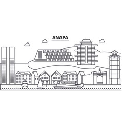 russia anapa architecture line skyline vector image vector image