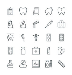 Medical and health cool icons 2 vector