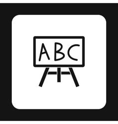 School board icon simple style vector image