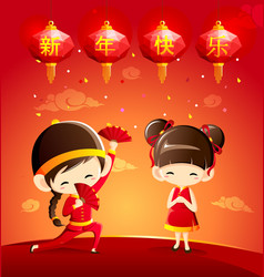 Happy chinese new year greeting card vector
