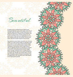 Page template with ethnic ornament for flyer vector