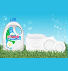 Dishwashing liquid products ad 3d vector