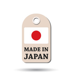 Hang tag made in japan with flag on white vector